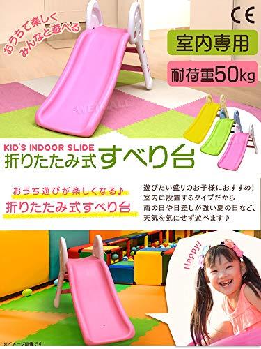 WEIMALL【選べるカラー】室内用折りたたみすべり台耐荷重50kg3才~6才子供用幼児キッズ遊具おもちゃプレゼントにグリーン×ブルー