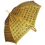 PealRa Chinese Calligraphy Anti Bullying with Translation Umbrella