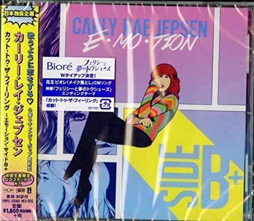 Emotion Side B+ [Import USA]