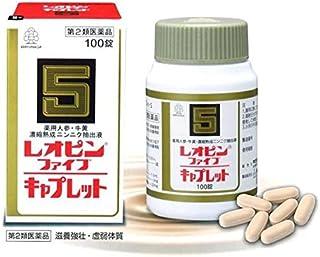 【第2類医薬品】レオピンファイブキャプレットS 100錠