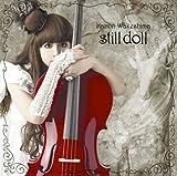 still doll (album ver.) 歌詞