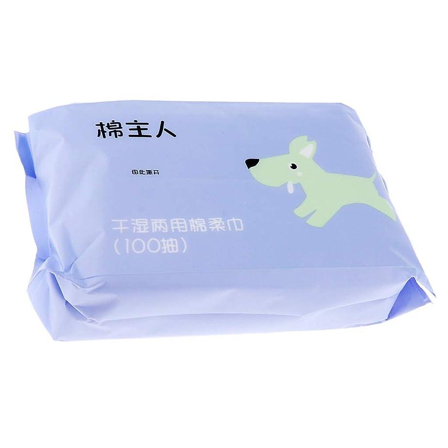 主張グラディス抹消Perfeclan 約100枚 クレンジングシート フェイス クリーニング タオル メイク落とし 清潔 衛生 非刺激 - 青紫