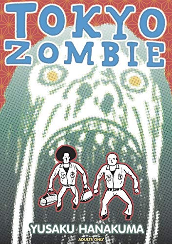 Tokyo Zombie