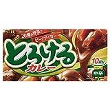 S&B Sabroso Curry Mix Medio Picante 180g (versión Japón)