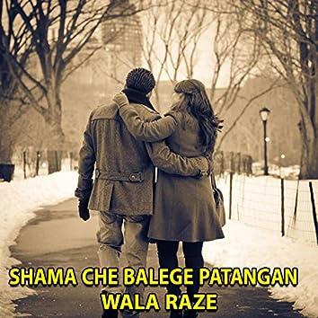 Shama Che Balege Patangan Wala Raze