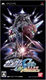 Mobile Suit Gundam Seed: Rengou vs. Z.A.F.T. Portable [Japan Import]