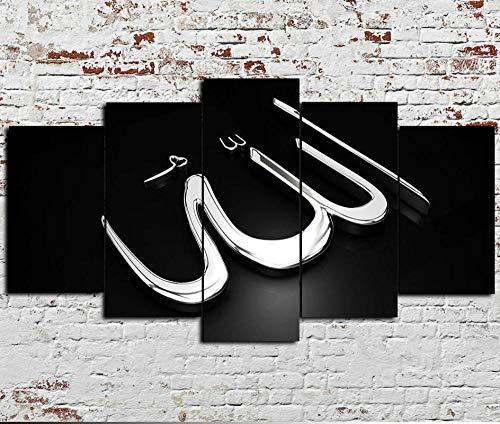 AWER Tejido no Tejido Impresión Islam Alá El Corán Canvas Wall Art,Decoracion de Pared,5 Piezas Lienzos Cuadros Pinturas,Cuadro sobre Lienzo,Listo para Colgar,en un Marco