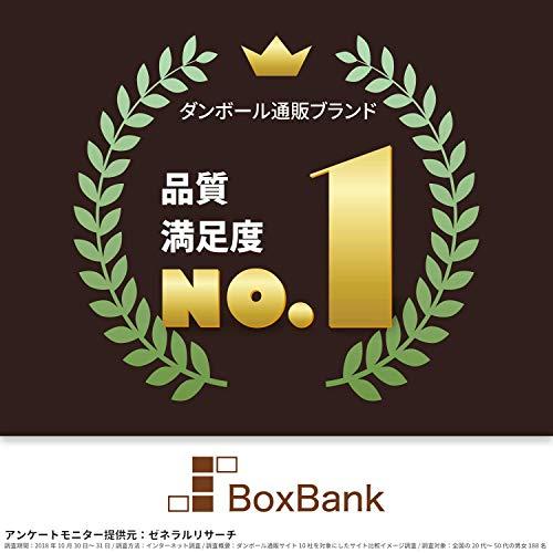 BoxBank(ボックスバンク)『【B2サイズ】ポスター・カレンダー用ダンボール箱(定形外郵便対応)(MA02)』