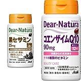 【セット買い】ディアナチュラ 黒セサミン 60粒 (30日分) & コエンザイムQ10 60粒 (30日分)