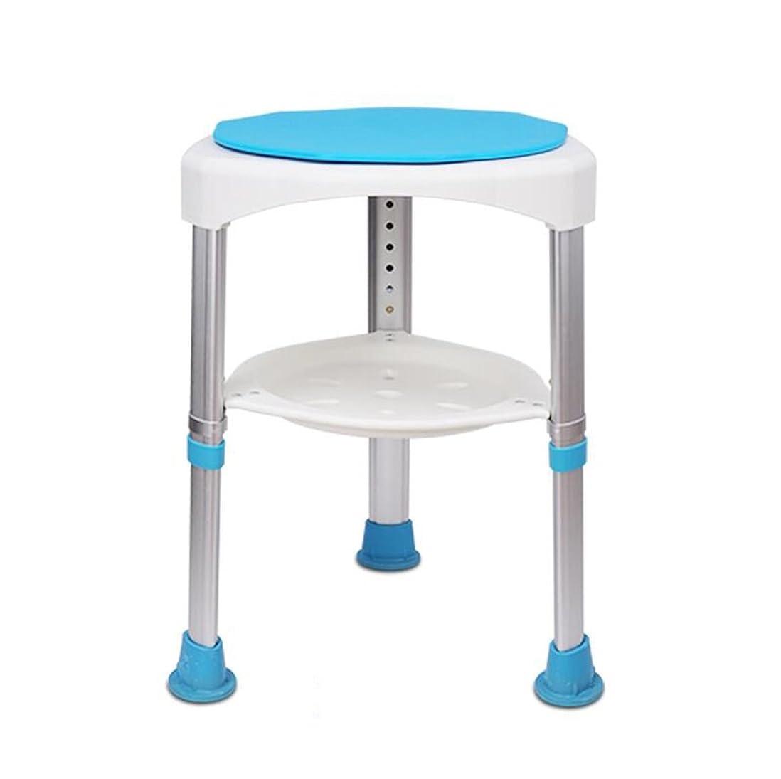 借りる思い出す贅沢BLFJJYP シャワー チェア 360度回転バスチェア (Size : Deep blue)