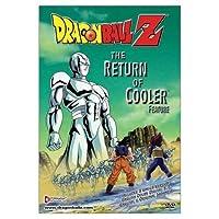 Dragon Ball Z: Return of Cooler - Feature [DVD] [Import]