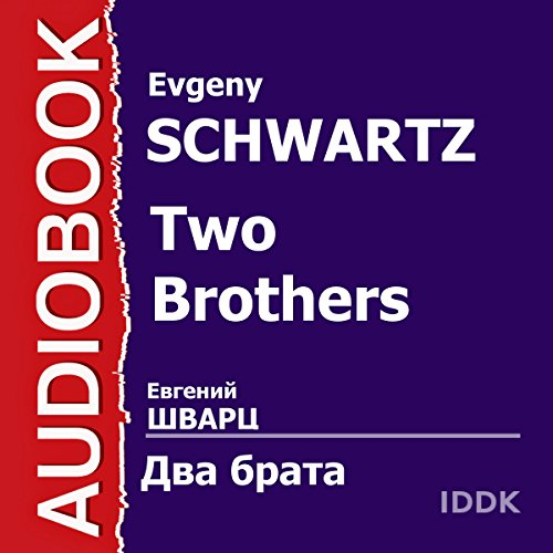 The Two Brothers [Russian Edition] audiobook cover art