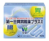 【第2類医薬品】第一三共胃腸薬プラス細粒 52包