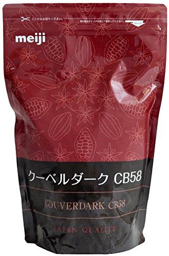 【冷蔵】 業務用 クーベルダーク CB58 チョコレート 1kg カカオ分58% 製菓用 チョコ 明治