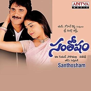 Santhosham (Original Motion Picture Soundtrack)
