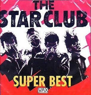 THE STAR CLUB/スーパー・ベスト