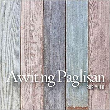 Awit ng Paglisan