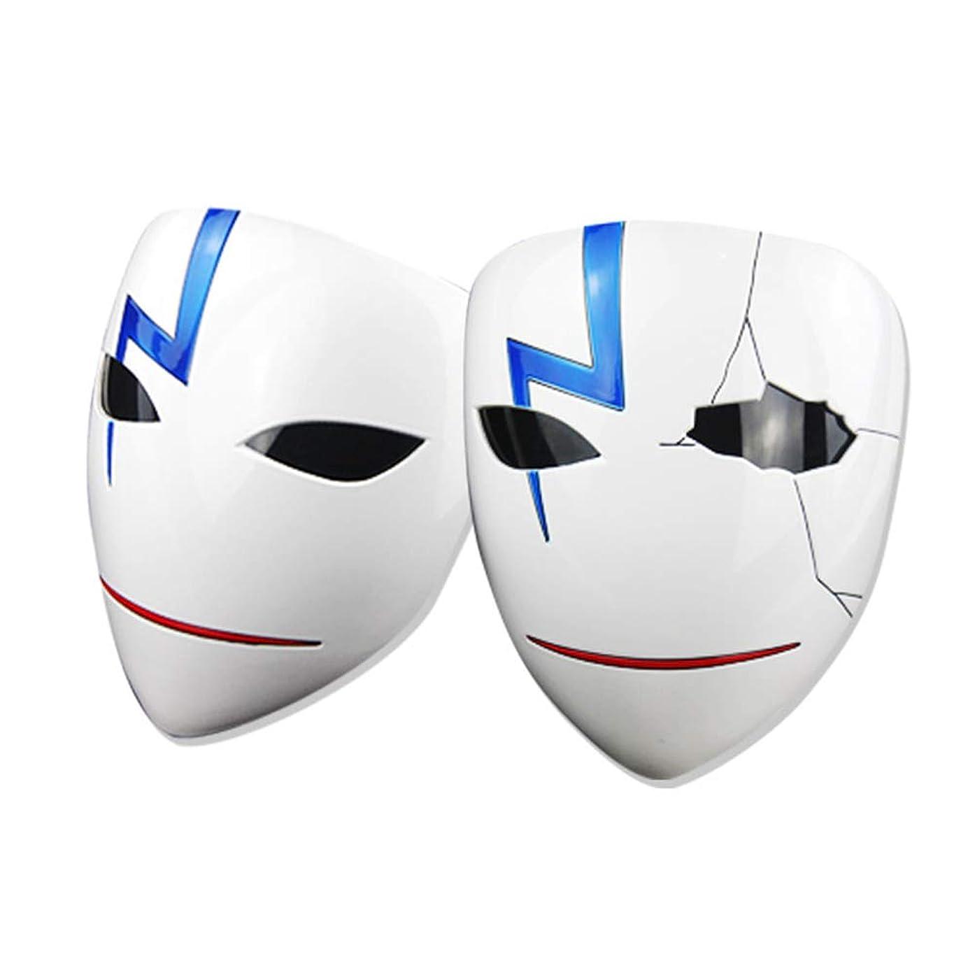 傾斜運命苦しむブラックマスクコスプレプロップマスクアニメ男より暗いハロウィーン,2