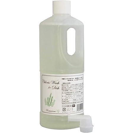 手肌にやさしい 食器用洗剤 1000ml 詰替用 Chloris Wash for Dish クロリスウォッシュ 植物由来 天然精油100%