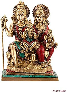 Shiv Family Brass Sculpture Statue Idol Crafted In Multi Color Stone - Parvati, Ganesh and Kartikeya Idol/ Shiv Parivar/ Shiva Family Brass Decorative Worship Idol (Size-7 Inch Big Size)