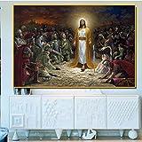 JLFDHR Impresión en lienzo de 60 x 80 cm, sin marco, diseño moderno de Jesús Dios, pintura de pared, Retter retrato para salón, decoración del hogar