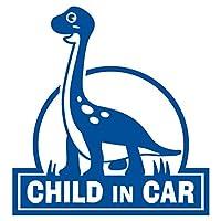 imoninn CHILD in car ステッカー 【シンプル版】 No.70 ブラキオサウルスさん (青色)