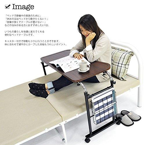 サイバーライフ『伸縮できるベッドテーブルガルボ』