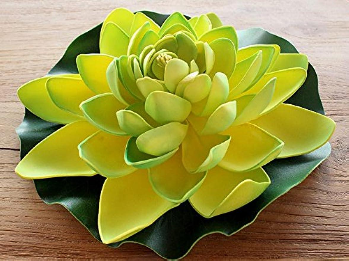 言及する洗練された宇宙のロータスの造花L 蓮の花 睡蓮 黄緑 27cm