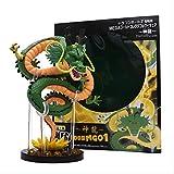 Mipojs Anime Dragon Ball Z Shenron Shenlong Action Figure 15Cm, Ultimate Shenron Black Star Dragon Ball Saga PVC Collectible Model Toy