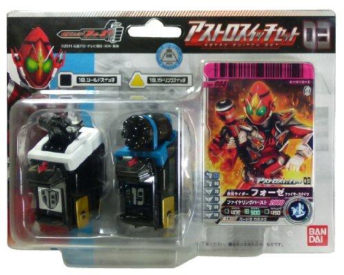 Kamen Rider Fourze Astro Switch Set 03