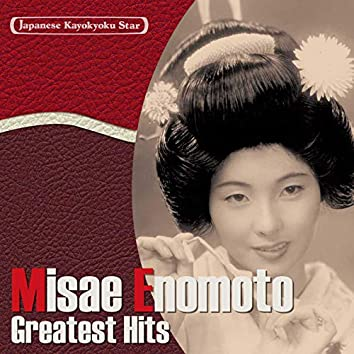 "Japanese Kayokyoku Star ""Misae Enomoto"" Greatest Hits -Atooi Shamisen-"