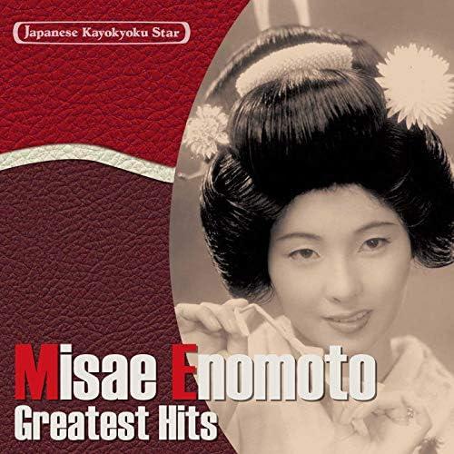 Misae Enomoto