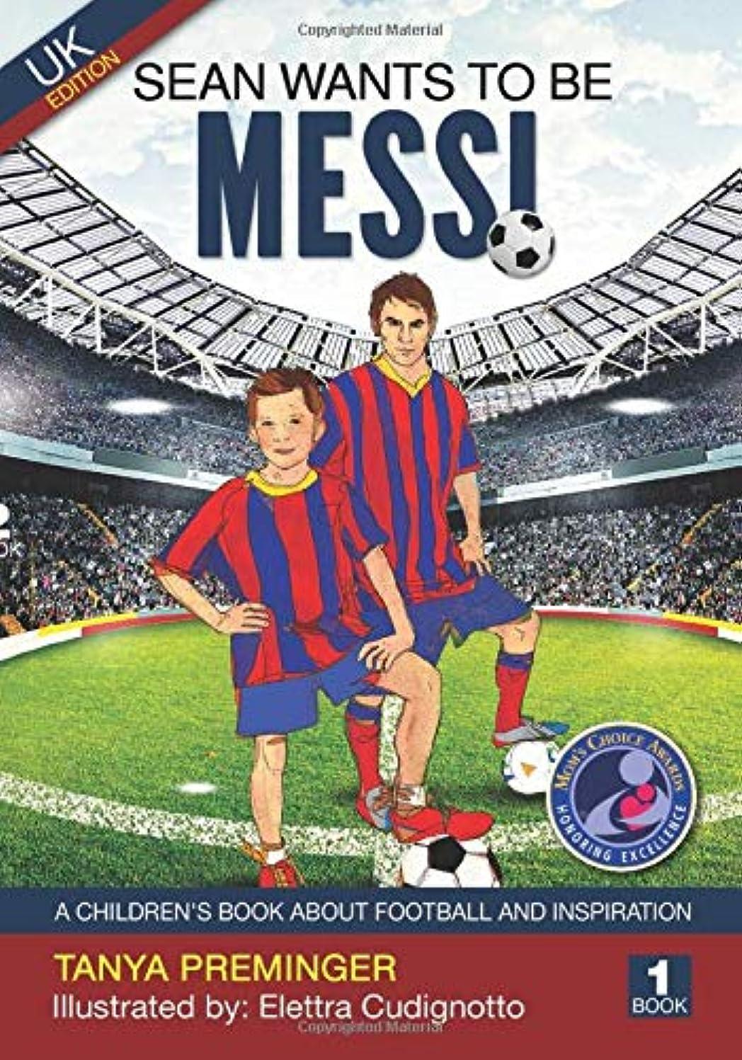感性解決お香Sean wants to be Messi: A children's book about football and inspiration. UK edition