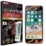 【 iPhone8 ガラスフィルム ~強度No.1】 iPhone8 フィルム [ 全面吸着タイプ (黒縁)] [ 米軍MIL規格取得 ] [ 4D全面保護 ] OVER's ガラスザムライ (らくらくクリップ付き)