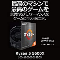 AMD Ryzen 5 5600X with Wraith Stealth cooler 3.7GHz 6コア / 12スレッド 35MB 65W【国内正規代理店品】 100-100000065BOX