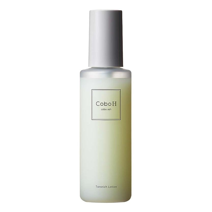 これら規制する白菜CoboH コーボアッシュ とろリッチローション 化粧水 150ml