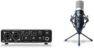 【セット買い】ベリンガー 2入力2出力 USBオーディオインターフェース UMC202HD U-PHORIA & 【Amazon限定ブランド】888M マランツプロ コンデンサーマイクロホン ウィンドスクリーン・スタンド・XLRケーブル付属 M...