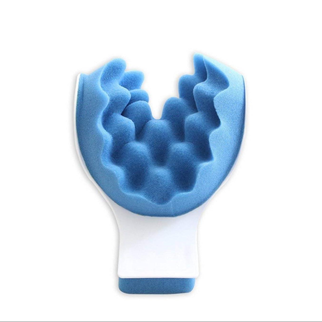 上流のリスト病的マッスルテンションリリーフタイトネスと痛みの緩和セラピーティックネックサポートテンションリリーフネック&ショルダーリラクサー - ブルー