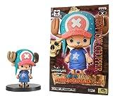 Banpresto 48122 One Piece Grandline Men: Tony Chopper Action Figure, Volume #14 (japan import)