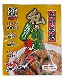 中村食品 年中感動 私の胡瓜キムチ 50gX2