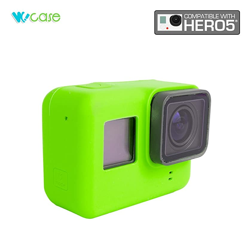 WoCase GoPro HERO5 Camera Silicone Protective Case Frame Housing (Green) For GoPro HERO5 Lens Protection Anti-Scratch