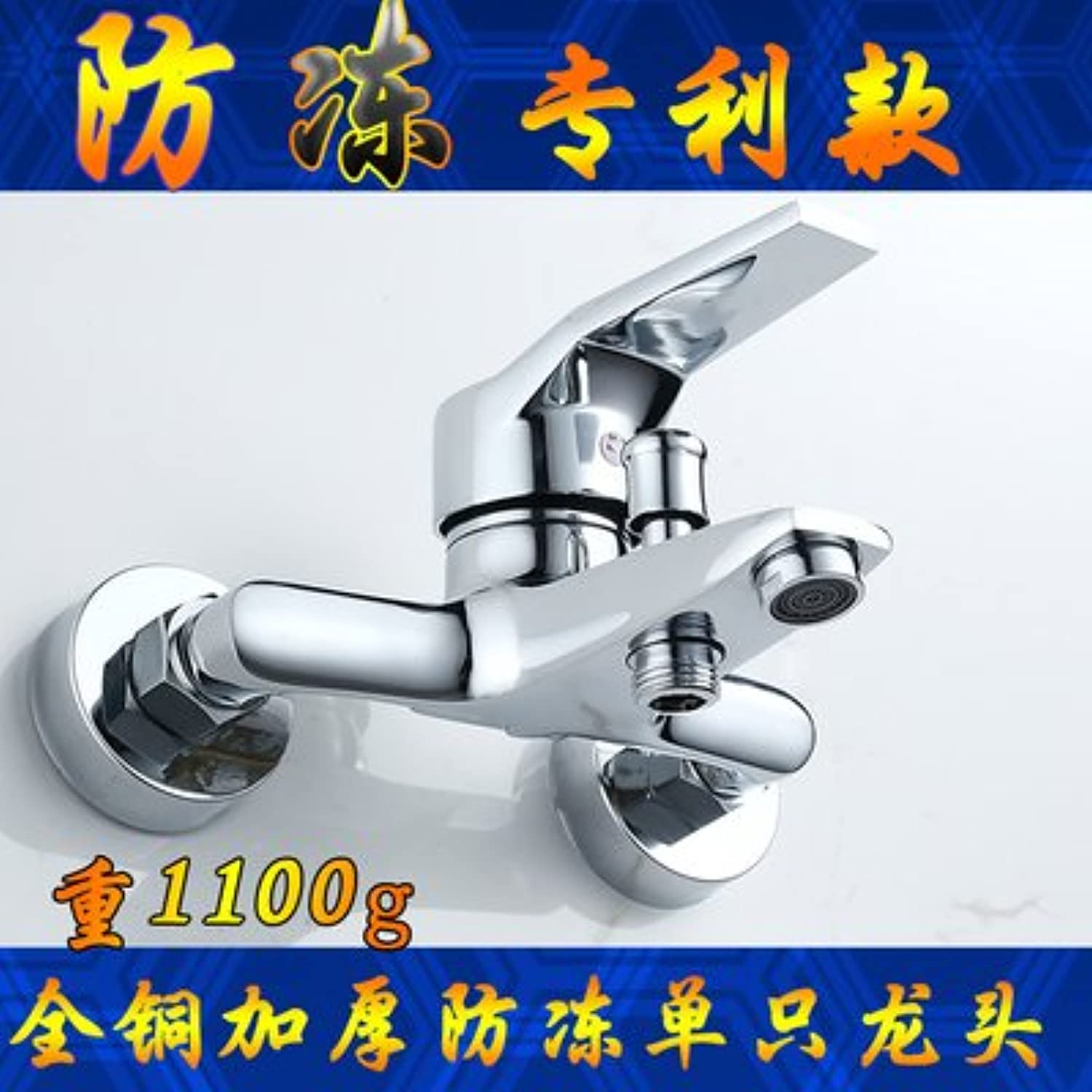 SunSuiAntifreeze copper shower faucet and triple bathtub faucet into the wall below the water mixing valve,All copper shower (inssizetion fittings)