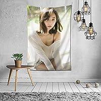 2021タペストリー ?木友菜 、 鈴木友菜、 Yuuna Suzukiファッションの絶妙な印刷リビングルームの入り口寝室の背景壁の装飾カスタマイズされた壁掛け布 (60 * 40inch)