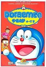 Doraemon DVD Complete Collection Boxset 72 Episodes (8 DVD)