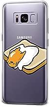GSPSTORE Galaxy Note 8 Case Gudetama Cartoon Lazy Eggs Pattern Hard Plastic Protector Case for Samsung Galaxy Note 8#09