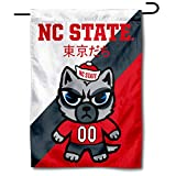 Sewing Concepts North Carolina State Wolfpack Tokyodachi Garden Flag
