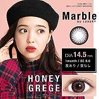 Marble by LUXURY 1month マーブル バイ ラグジュアリー1month ハニーグレージュ (-4.75) 2箱セット