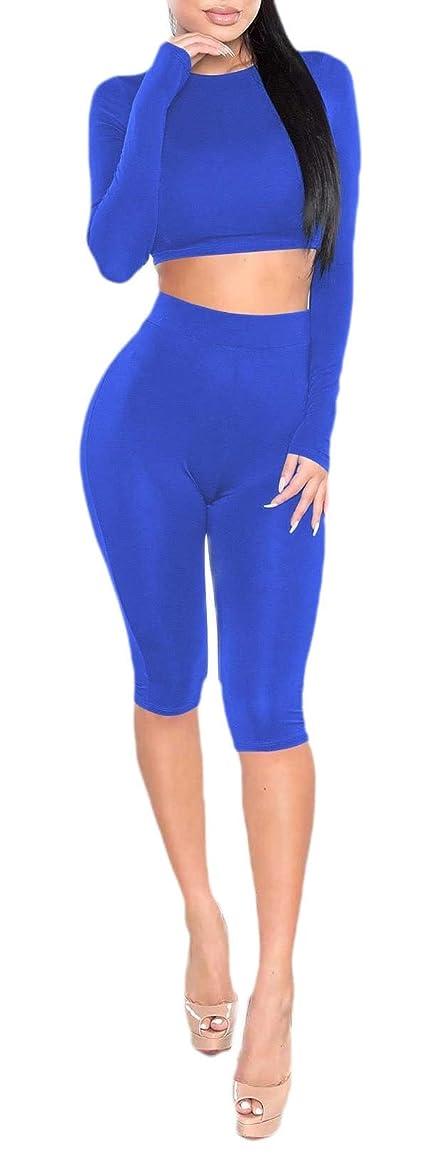 ハイジャック色メドレー女性カジュアルフィットネススキニーパンツボディーコン2ピースセット作物トップトラックスーツ