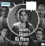 Janam Janam Ke Phere - Alias Sati Anapurna (1957) (Hindi Film / Bollywood Movie / Indian Cinema DVD) by Manhar Desai