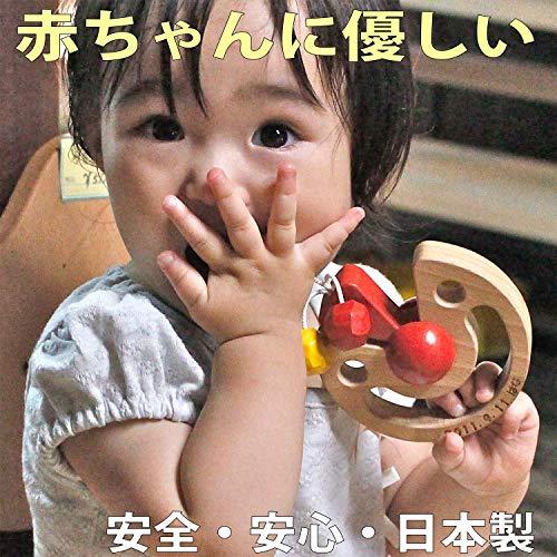 びっくりピエロ(愉快な木のおもちゃ おしゃぶりや歯がためにもOK!)木育 〜出産祝いにお薦め♪ 日本製